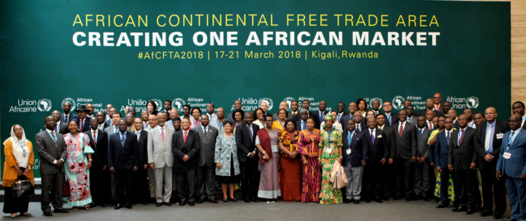 Ghana joins rest of Africa to sign continental free trade agreement