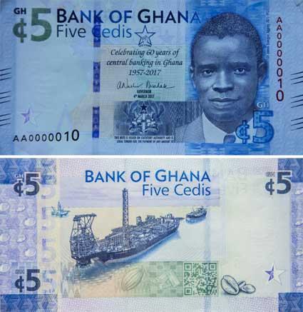 5-cedi banknote to commemorative